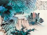 张大千(1899-1983) 天桥十万龙蟠树