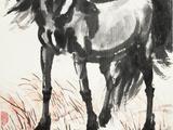 徐悲鸿(1895-1953) 立马