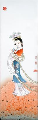 粉彩条屏瓷板《四美图-贵妃》