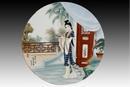 圆形瓷板《十二金钗-妙玉》