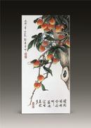 《丹荔鸣蝉》(瓷板画)(收藏于中国国家博物馆)
