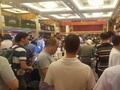 中国国际钱币展销会在北京开幕