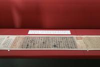 台北故宫:内部对出借一事没有争议 系正规进度