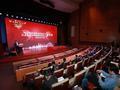 材质保障工程启动暨红木产权化金融化高峰论坛举行