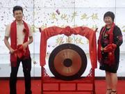 """第29届""""文化产业板·养成板""""挂牌仪式成功举行"""