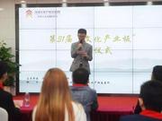 深圳文交所第31届 文化产业板 挂牌仪式成功举行