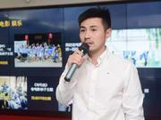 深圳文交所常态路演第40期影视路演活动成功举行