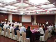 行业关键时期,文交协召开文化产权交易工作会议