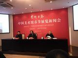 全国写生艺术展在京开幕