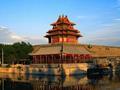 紫禁城:从皇宫到博物院看中国博物馆事业的发端