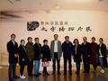 曹操宗族墓群文字砖拓片全国巡展走进文字博物馆