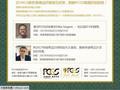 PCGS亮相4月HKCS:现场钱币送评+专家见面会