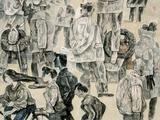 北京画院建院60年首推卢沉