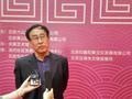 澄心静意绘古都:北京风光、法海寺壁画人物神像展