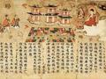 """毁于战乱的""""浙江第一塔""""地宫出土文物60年后首展"""