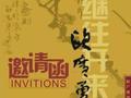 湛江45号美术馆《名家档案》第2期:欧广勇