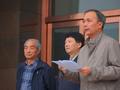 上海市文史研究馆书画研究社创作基地揭牌