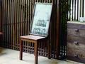 木墨家具:为自己设计家具