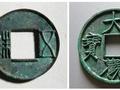 铜钱如何成了古代中国的主流货币