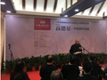 高德星中国画作品展隆重开幕