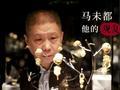中国民办博物馆面临生存困境 扫描他国经营之道