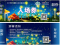 华中文交所助力 促进主题公园发展