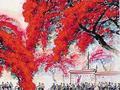 画家林丰俗告别仪式举行 美术界同仁撰文回忆