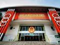 企业挂牌:中博艺藏国际艺术品鉴定有限公司