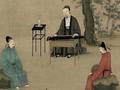 文人专属乐器:古琴