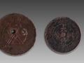 近代钱币热门藏品:铜币