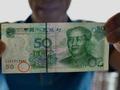 """市民找回""""错币"""" 50元钞票水印显示60"""