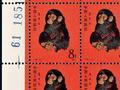 无收藏价值的邮票被炒热 一买就亏背后谁在作祟