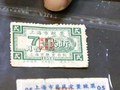 老票证、火花、邮票汇集南京 一张粮票值1000元