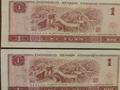 一张一元纸币 专家估价120万元