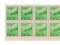 小方寸大世界的邮票收藏:寸纸寸金