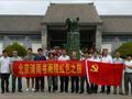北京清雨书画院创作百福图献礼党的生日