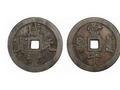 古钱币拍卖逐渐成为拍卖市场重点项目