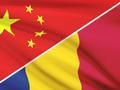 乍得首套中国文化整版钞引发各界猜测