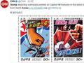 朝鲜为纪念朝鲜战争发行特别邮票 主题:打败美帝