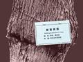 10年涨价300倍的断木黄花梨经历了什么?