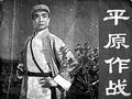 """""""文革""""电影版连环画""""吃香"""""""