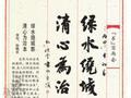 80载 孙晓云和《新华日报》不得不说的故事