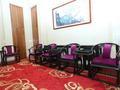 军事博物馆收藏太和木作精品紫檀皇宫椅