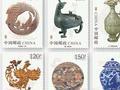 凤舞方寸:邮票上的凤文物