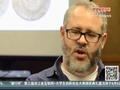 视频:美钱币收藏家展出美元硬币始祖