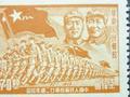 从邮票上看建军节时代烙印