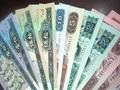 连号人民币收藏价值高不高