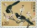 中国邮政将于七夕发行《喜鹊》特种邮票