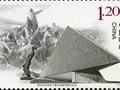 邮票上的抗日战争 你我都不应该遗忘的岁月