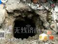 济南一小区现神秘地洞 考古专家面也迷惑
